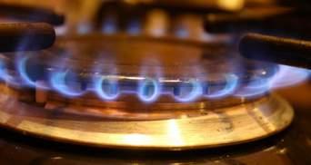 Верховна Рада дозволила ГТС купувати газ на біржі