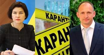Головні новини 2 грудня: карантину вихідного дня не буде, Венедіктова зірвала підозру Татарову