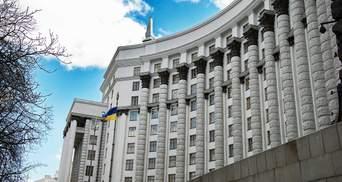 Правительство утвердило концепцию развития искусственного интеллекта в Украине