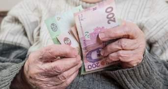 Уменьшение выплат на пенсии: Шмыгаль развенчал все мифы