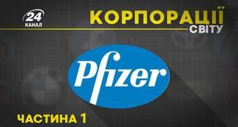 Почему Pfizer отказалась поставлять препараты для смертельных инъекций: история успеха компании