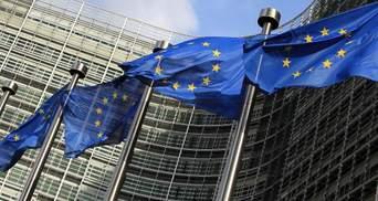Єврокомісія представила стратегію боротьби з COVID-19 у зимовий період