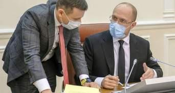 """Шмигаль і Марченко презентують проєкт Держбюджету-2021 на засіданні """"Слуги народу"""", – нардепка"""