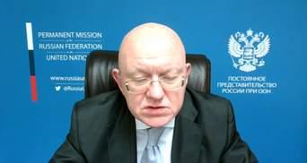 Спроба Росії легітимізувати в ООН бойовиків: зустріч у форматі Арріa відбулася – реакція Радбезу