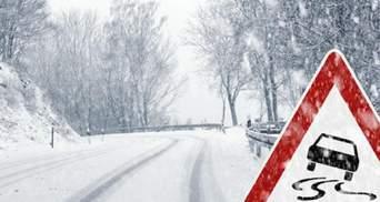 Снег и гололедица: где ждать ухудшения погоды