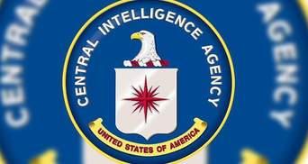 Хто може очолити ЦРУ за президентства Байдена: дані ЗМІ
