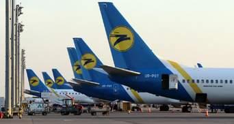 МАУ снова будет летать в Швейцарию: когда возобновят рейсы