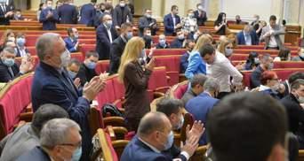 Рада запретила местным депутатам голосовать в условиях конфликта интересов
