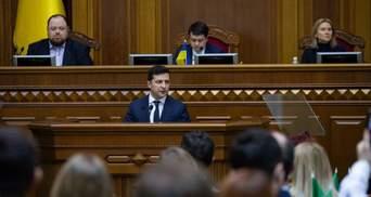 Сколько украинцев доверяют Зеленскому и как Гройсман обогнал Порошенко: соцопрос