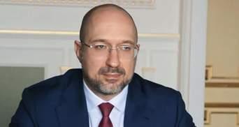 Економічна ситуація дозволяє Україні виконати бюджет 2020 року, – Шмигаль