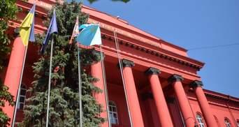 Кто стал ректором Киевского университета Шевченко: результаты выборов 2021