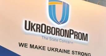 """Обыски в """"Укроборонпроме"""": СБУ проводит расследование по выполнению контрактов"""