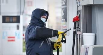В Україні зросли ціни на пальне 3 грудня: яка його вартість на АЗС