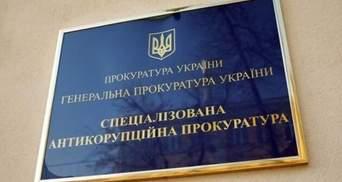 Рада разблокировала назначение руководителя САП: установили срок его пребывания в должности
