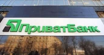 """Приватбанк"" подав до Вищої ради правосуддя скаргу на суддю Вовка: деталі скандалу"