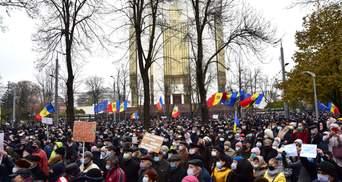 На захист Санду: в Кишиневі протестували проти обмежень повноважень президента – фото