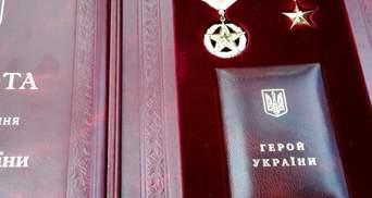 """Зеленський видав указ про присвоєння звання Героя загиблому бійцю """"Айдару"""": деталі"""