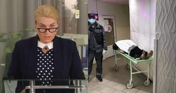 Не распространяйте фейки: в Одесской ОГА отреагировали на коллапс с умершими в больнице №5