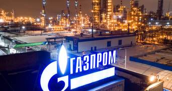 """""""Газпром"""" може врятувати від санкцій США австрійська компанія: деталі"""