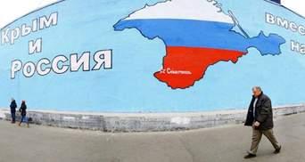 Від 500 тисяч до 1 мільйона: Кремль масово заселяє Крим росіянами