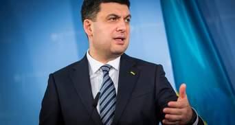Гройсман отримав 75 мільйонів гривень хабаря від Микитася: НАБУ провело обшуки, – ЗМІ