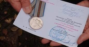 На Днепропетровщине ветеранам раздают медали от Путина: фото, видео