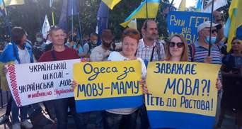Русский язык отменили как региональный в Одесской области