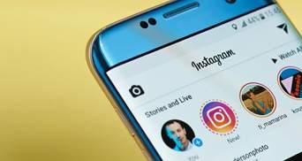 Дочекались: в українському Instagram стала доступною музика у Stories