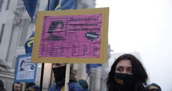 """""""Нацкорпус"""" під Офісом Президента вимагає звільнення Венедіктової: фото"""