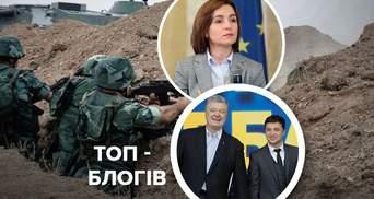 Зеленского толкают на преступление и уроки Молдовы для Украины: блоги недели