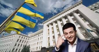 Ексдрузі Зеленського: хто наступний на виліт з Офісу Президента