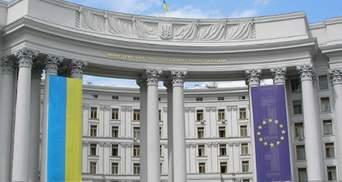 Возможное размещение Россией ядерного оружия в Крыму подрывает глобальную безопасность, – МИД