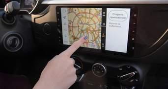 Гроші не пахнуть: чому компанія BMW назвала Крим російським