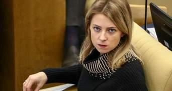 Поклонская пожаловалась на воду в оккупированном Крыму: грязная и вонючая