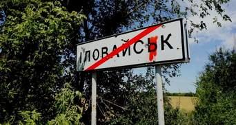 Росія пропонувала випустити з Іловайська військових, але без добровольців, – Хомчак
