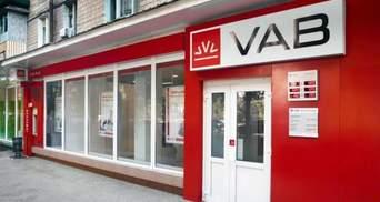 Бахматюк предлагал вложить в VAB Bank 200 млн долларов: активы банка продали всего за 8 млн