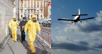 Головні новини 9 грудня: локдаун в Україні та падіння літака на Тернопільщині