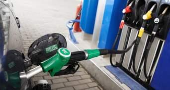 В Україні зросли ціни на пальне за вихідні: яка його вартість на АЗС