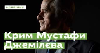 Джемілєв розповів про рідний Крим і батьківський будинок, який не бачив вже 7 років: відео