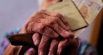 Украинцам увеличат пенсию в декабре: кому и на сколько