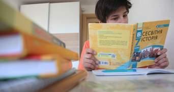 Школьные учебники: интересные факты о том, как создают учебную литературу для учеников