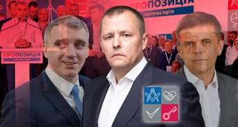 """Партія мерів і Корбана: що треба знати про """"Пропозицію"""""""