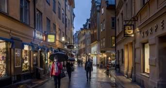 Швеція завершила експерименти з COVID-19 і ввела жорсткі обмеження