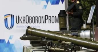Балласт для Укроборонпрома: Загороднюк объяснил реформу концерна