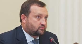 Справа Арбузова: ВАКС скасував постанову про зупинення розслідування