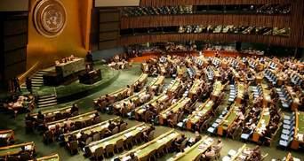Генассамблея ООН поддержала проект усиленной резолюции Украины по Крыму