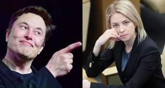 Безводный Марс: Поклонская призвала Маска помочь Крыму и переехать туда