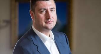 НАБУ не имеет права требовать международного розыска Бахматюка, – Интерпол