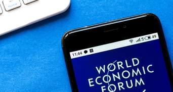 Давосский форум в 2021 году станет Сингапурским: подробности
