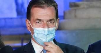 Премьер-министр Румынии Орбан ушел в отставку